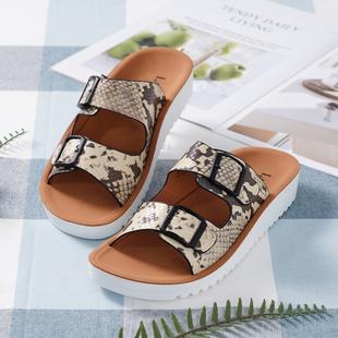 LA MAREY Snake Skin Pattern Two Strap Slip on Sandal (Size 3) - Tan