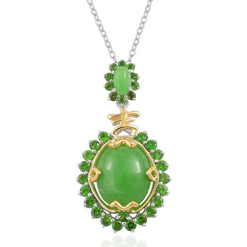 Green Jade (Ovl 6.25 Ct), Russian Diopside Chinese Symbol Ji (Auspiciousness) Pendant With Chain in Rhodium Plated and Yellow Gold Overlay Sterling Silver 7.700 Ct.