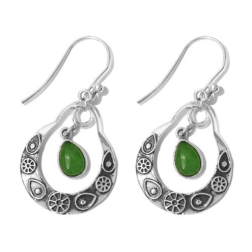 One Time Deal-Green Jade (Pear)  Earrings/Pendant with Chain in Sterling Silver Silver wt. 5.03 Gms.