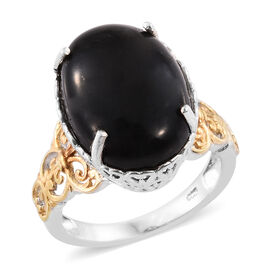 Shungite (Ovl) Ring in Platinum and Yellow Gold Overlay Sterling Silver 9.500 Ct.