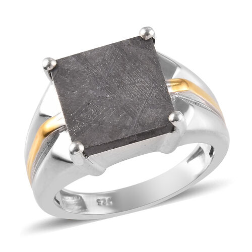 2.56 Ct Meteorite Solitaire Ring in Platinum and Yellow Gold Plated Sterling Silver 7.60 Grams