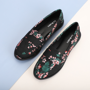 LA MAREY Loafer Embroidery Shoes - Black & Pink