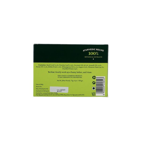Set of 4 - Biotique Bio Basil And Parsley Soap (75gm Each)