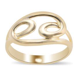 Designer Inspired 9K Yellow Gold Ring