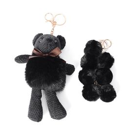 2 Piece Set - Golden Key Chain with Soft Teddy Bear and 7 Balls - Black Colour