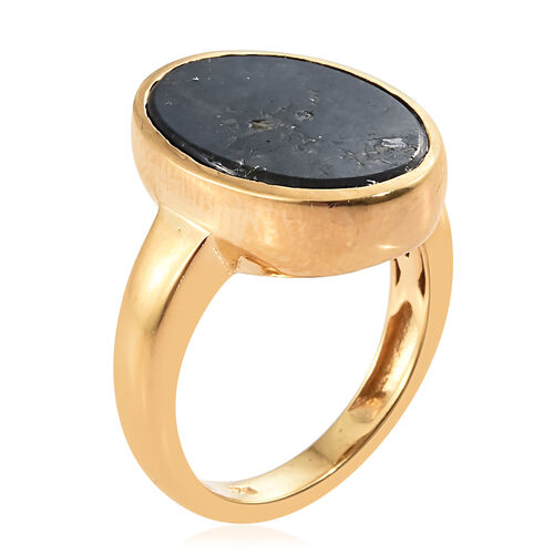 Natural Spectrolite (Ovl) Solitaire Ring in 14K Gold Overlay Sterling Silver 4.750 Ct.