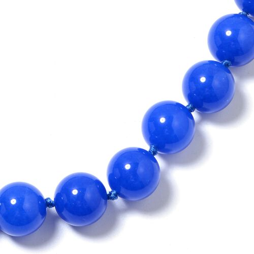 Designer Inspired- Tanzanite Colour Quartzite (Rnd) Adjustable Beads Necklace (Size 18 to 24) 551.000 Ct.