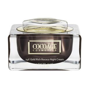 Cocoage: 24k Gold Rich Roco Night Cream - 30ml