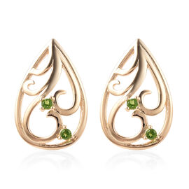LucyQ Victorian Era Collection - Russian Diopside Stud Earrings (with Push Back) in Yellow Gold Over