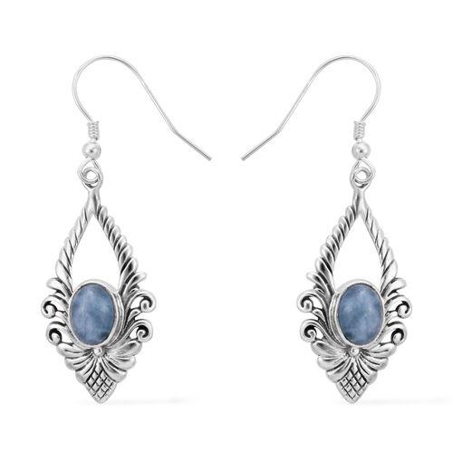 Royal Bali 2.70 Ct Espirito Santo Aquamarine Drop Solitaire Earrings in Sterling Silver