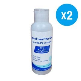 DOD- 2 Piece Set- 75% Alcohol Disinfectant Hand Sanitiser Gel - 100ml each