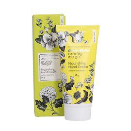 Blossom Kochhar Aroma: Magic Nourishing Hand Cream - 50gm