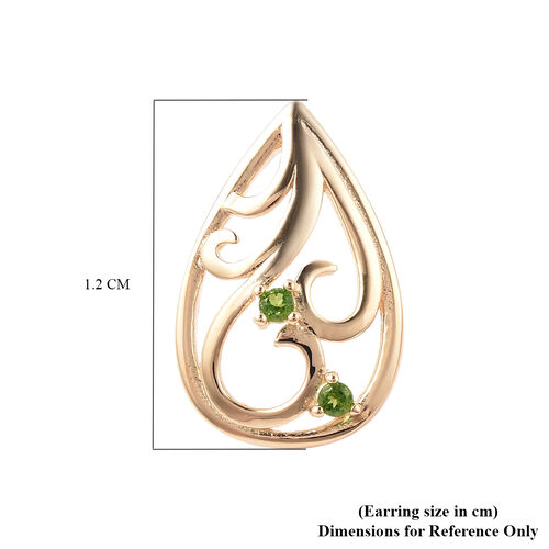 LucyQ Victorian Era Collection - Russian Diopside Stud Earrings (with Push Back) in Yellow Gold Overlay Sterling Silver