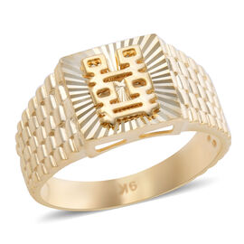 Limited Edition - Royal Bali Collection - 9K Yellow Gold Signet Ring