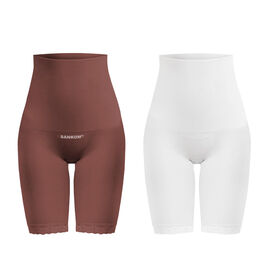 2 Piece Set - SANKOM SWITZERLAND Patent Classic Posture Correction Shapers Shorts with Lace- Taupe and White