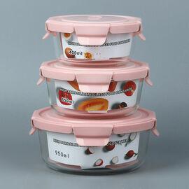 Set of 3 Glass Preservation Round Shape Box Size:13.5x6cm, 15x6.5cm, 17.5x7.3cm) - Pink