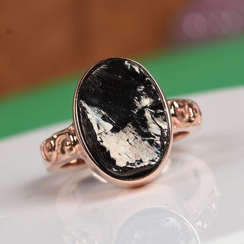 Elite Shungite Magnetic Ring in Rose Gold Tone 2.00 Ct