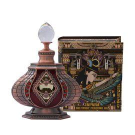 JAPARA: Osiris Egyptian Perfume Oil - 8ml