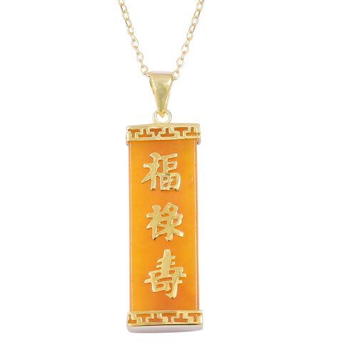 Yellow Jade Chinese Characters (Happiness, Prosperity and Longevity) Pendant With Chain in Yellow Gold Overlay Sterling Silver 12.000 Ct.