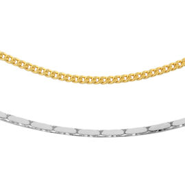 Vicenza Collection- Set of 2 - Gold Overlay Sterling Silver Diamond Cut Cuban (18 inch)and Sterling