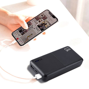 Wesder 10000 mAh Portable Power Bank S69 with Double USB Output - Black
