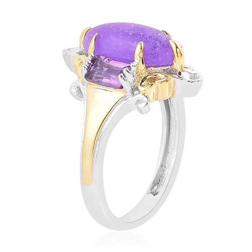 Purple Jade (Mrq 2.50 Ct), Amethyst Art Deco Ring in Yellow Gold Overlay Sterling Silver 3.000 Ct. Silver wt 3.19 Gms.