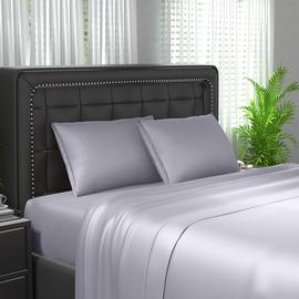4 Piece Set - 100% Bamboo Sheet Set Inclds. 1 Flat Sheet, 1 Fitted Sheet & 2 Pillowcases (50x75cm) in Light Grey