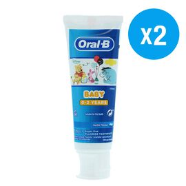 Oral B: Winnie Pooh 0-2YRS - 75ml (Set of 2)