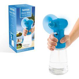 Handheld Water Mist Spray Fan (21x8x9.5cm) - Blue