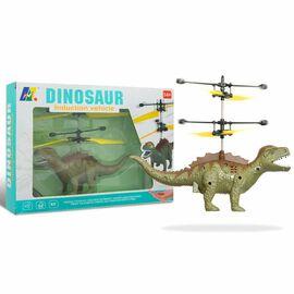 Christmas Gift Idea- DOODLE Mini Flying Dinosaur RC Drone Toys