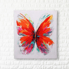Wooden Framed Canvas Digital Butterfly Print Wall Painting (Size 43.3x38cm) - Off White & Multi