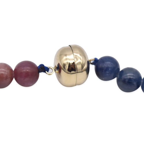 Limited Available- 9K Yellow Gold AAA Rainbow Sapphire Necklace with Magnetic Lock  (Size 20) 301.50 Ct.