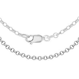 ILIANA 18K White Gold Round Belcher Chain (Size 16)