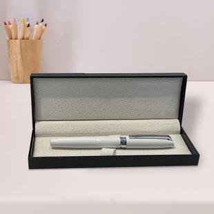 Azarine Snow Fountain Pen with Snap Closure - White