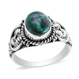 Royal Bali Collection - Azurite Malachite Matrix Ring in Sterling Silver 3.11 Ct.