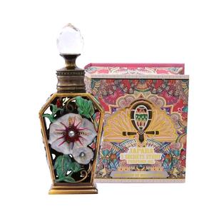JAPARA: 5 Secrets Perfume Oil - 8ml