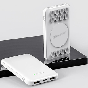 Wesder 5000 mah Power Bank with Wireless Charger in Sucker Size:10x6.3x1.7Cm) - White