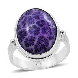 Batik Purple Sponge Coral Solitaire Ring in Silver 3.20 Grams