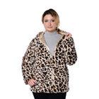 Super Soft Faux Fur Leopard Pattern Coat in Brown (Size XXL)