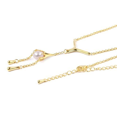 LucyQ Fresh Water White Pearl (Pear 9x7mm) Drip Necklace (Size 16 with 4 inch Extender) in Yellow Gold Overlay Sterling Silver 7.46 Gms.