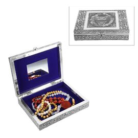 Limited Available- Embossed Collection Handcrafted Oxidised Jewellery Box with Mirror ( 22.5X17.5X5