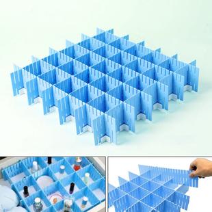 Set of 12 DIY Plastic Grid Drawer Dividers {Size 36.5X7cm (14.37X2.76 inch) } - Blue