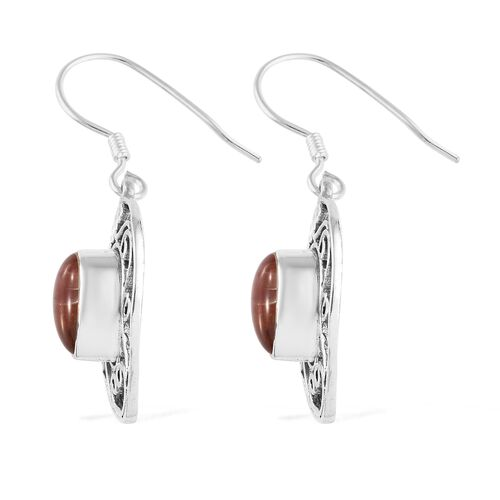 Hand Made- Jalisco Fire Opal Hook Earrings in Sterling Silver 1.570 Ct, Silver wt 6.00 Gms
