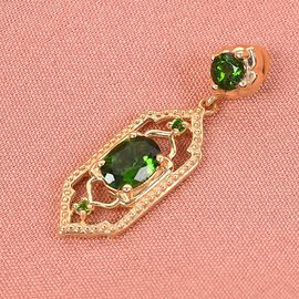 Russian Diopside Pendant in 14K Gold Overlay Sterling Silver