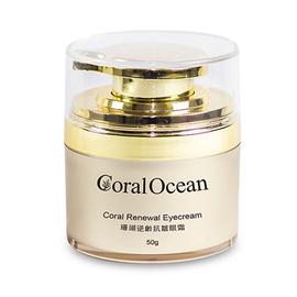 Coral Ocean: Renewal Firming Anti-Wrinkle Eye Cream - 50Gm