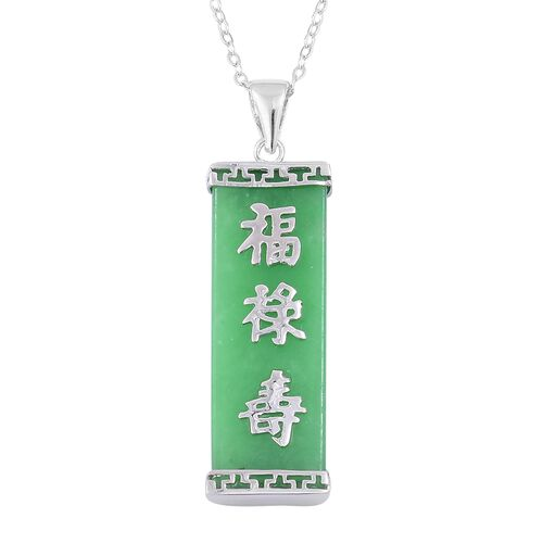 Green Jade Chinese Characters (Happiness, Prosperity and Longevity) Pendant With Chain in Rhodium Plated Sterling Silver 12.000 Ct.