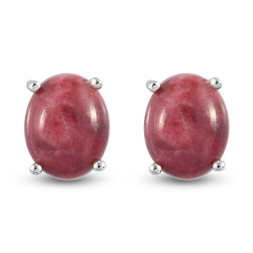 Thulite Solitaire Stud Earrings (with Push Back) in Sterling Silver 6.00 Ct.