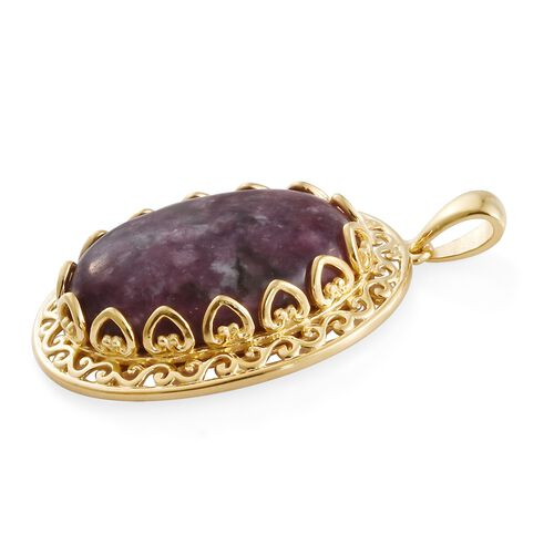 One Time Deal- Very Rare Natural Lepidolite (Ovl) Pendant in Gold Plated 40.750 Ct