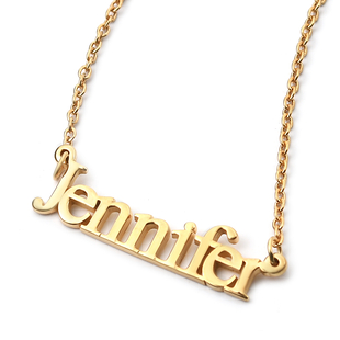 9ct Personalised Name Necklace, Size 18 Inch