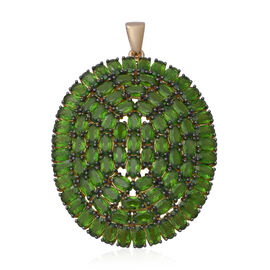 Russian Diopside (Ovl) Cluster Pendant in Yellow and Black Gold Overlay Sterling Silver 19.21 Ct, Si